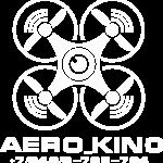 aero_kino