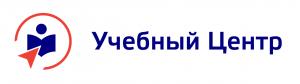 ООО Учебный центр