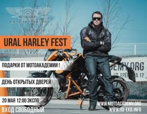 Ural Harley Fest & МотоАкадемия